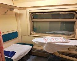 Душ в поезде