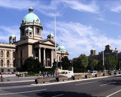 Белград, Парламент