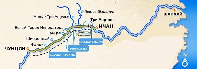 Карта круиза по реке Янцзы