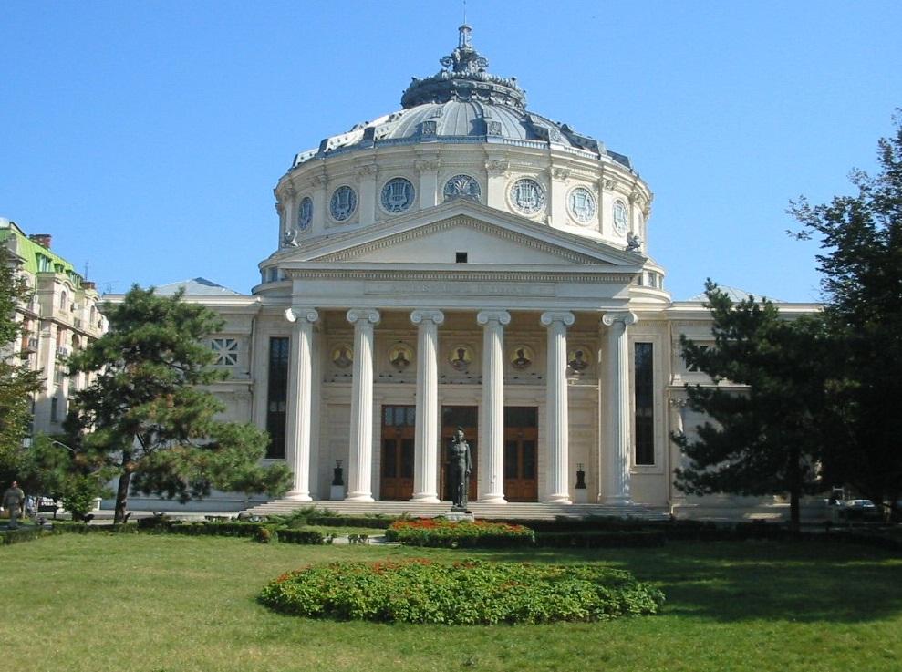 Бухарест. Концертный  зал Атениум