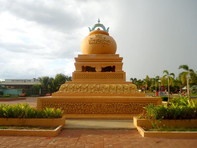 Кампонг Чнанг
