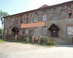Музей Янтарный Замок