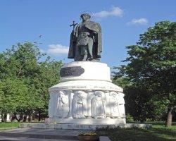 Памятник Княгине Ольге